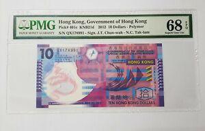 2012 HONG KONG $10 PMG68 EPQ SUPERB GEM UNC  {P-401c} Polymer