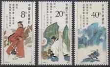 CHINA1987Xu Xiake AnniversarySet of 3MNHFREE LOCAL POST