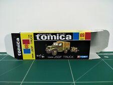 REPRODUCTION BOX for Tomica Black Box No.69 Toyota JSDF Truck