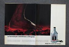 G715 - Advertising Pubblicità - 1988 - MOBIL 1 RALLY FORMULA