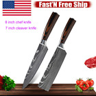 2 Piece Kitchen Knife Set Stainless Steel Damascus Pattern Chef Cleaver Knives