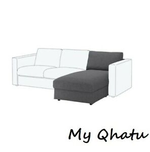 IKEA VIMLE Chaise Lounge Section Cover Slipcover GUNNARED MEDIUM GRAY 803.511.07