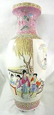 """Chinese Famille Rose Republic Period Temple Vase-25 1/2"""" Tall"""