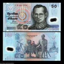 THAILAND 50 BAHT P102 1997 x 50 Sign 71 KING BUNDLE Replacement UNC NOTE POLYMER