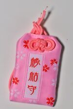 Good Luck Charm for a Healthy Marriage - Japanese Shinto Omamori - Pink