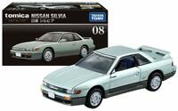 Tomica premium 08 Nissan Silvia From Japan