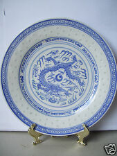 """Rare Chinese Japanese Oriental Dragon Floral Collector 9"""" Plate"""
