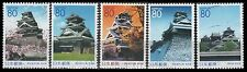 Japan Z818-822 Kumamoto Castle [Prefecture 2007] [5 USED Stamps]