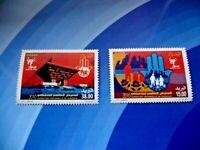 ALGERIA 2010  World Expo Shanghai China   MNH set Unused stamps