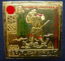 Jemen Yemen North 1971 Olympiade Olympics Vedenin Gold 1369 B Imperf MNH