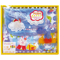 RDD.Baby Gift Set Blue, Rub A Dub Dub, Made in Japan, Import from Japan