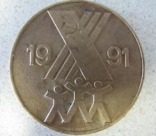 Russian Soviet Medal X Summer Games of Soviet People 1991 Летняя Спартакиада