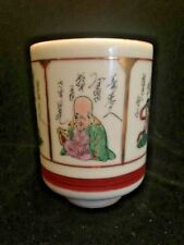 Vintage Immortals Cup BRUSH POT Holder Cup Poetry SIGNED