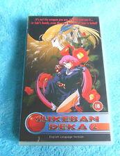 Sukeban Deka 2 A D Vision Video English Language Version