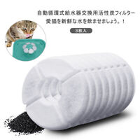 Cat Dog Automatic Water Fountain Drinking Feeder Pet Bowl Dish Filter Dispenser