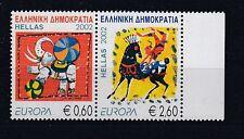 Europa CEPT  2002  Griechenland  2110/11 A  ZD   ** (mnh)