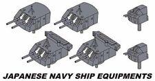 Hasegawa 1/350 Japanese Navy ship equipo establecido e (crucero ligero Agano Twin 15 Cm