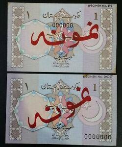 "PAKISTAN OLD 1RE LOT 2 DIFFERENT BANKNOTES SPECIMEN ""NAMONA"" 1980"