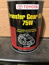 LEXUS / TOYOTA TRANSFER GEAR OIL – 08885-81080