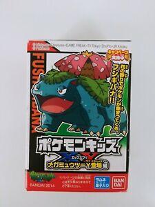 Pokemon Kids XY Fushigibana Ed. Finger Puppet Figure Fushigibana Bandai