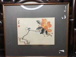 From Old Estate Chinese Antique Flower Scroll Painting It Marked Asian China