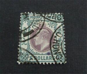 nystamps British Hong Kong Stamp # 84 Used $575   L30x3298