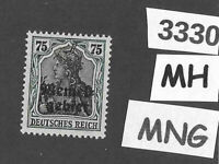 #3330    PF75  MNG stamp Sc11 1920 Memel / Lithuania / Prussia / Germany WWI