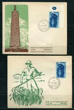 ISRAEL 1950'S  35 POST OFFICE OPENINGS AND OTHER SPECIAL CANCEL  COVERS