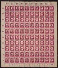WWII Third Reich  Complete Sheet x100 Michel Dienst 142 Swastika MNH  Luxe