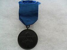German WW2 Third Reich 4 year service medal