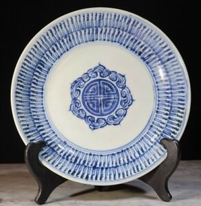 Chinese blue and white porcelain 'Calligraphy Pattern' dish, 18th century