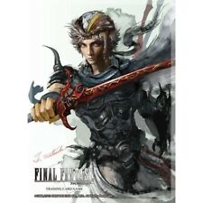 Final Fantasy TCG: FF2 - Firion DPD Sleeves Square Enix Brand New SQUXTCSLZZZ10