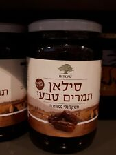 Dates honey 100% natural dates, produced in Israel, without preservatives