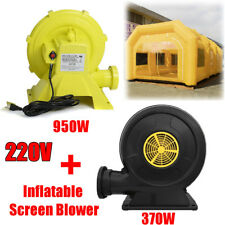 2pcs 220V 370W 950W Inflatable Screen Air Blower Pump for bounce jumping castle