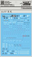 Gundam water slide decal D.L Dalin sticker UC17 MG Hyaku Shiki MG2.0 Char