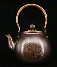Collect China Dynasty Bronze Inlay Gem Elephant Wine Tea Pot Flagon Teapot Stoup