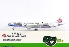 SKY500 China Airlines Airbus A330-300 1:500 MASALU! TAIWAN Reg. B-18358 (0804)