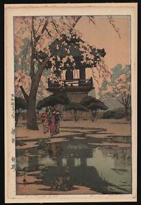 Hiroshi Yoshida - In a Temple Yard - antique Japanese Woodblock Print