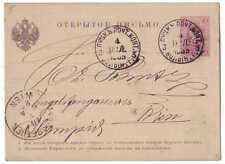 Russia Postal Stationery to Österreich 1885
