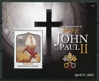 Bequia Gren St Vincent Stamps 2014 MNH Canonization Pope John Paul II 1v S/S I
