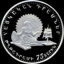 ARMENIA 1000 DRAM SILVER COIN PROOF 1994 75th Years To First Armenian Banknote
