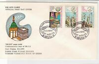 Turkish Federated Cyprus 1980 Commem. Issue of Islam FDC Stamps Cover Ref 23624