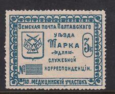 Zemstvo Russia Ukraine Poltava Shm 91 Ch 84   M NG,   zemstwo