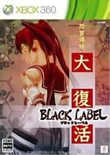 Used Xbox360 Do Don Pachi Daifukkatsu Black Label Japan Import