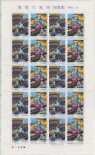JAPAN 2001 Prefecture issues sheet of 20 MNH / N4827
