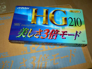 Victor / JVC VHS HG210 T-210 HGE Videotape NEU Japan