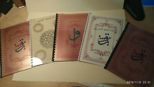 Arabic Calligraphy Practice Notebook