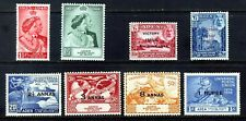 ADEN SEIYUN 1946- 49: 3 KGVI SETS WITH SILVER WEDDING UNMOUNTED MINT (8 Stamps)
