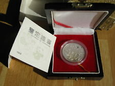 China 1989, 70 Jahre Save the Children Fund, Kind, Panda, 5 Yuan Silber Proof, R