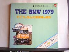 THE BMW 1979 - JAPANESE BOOK Paperback 1600 2002 M1 3 series 5 series 6 series